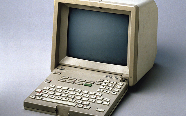 32 Years Ago Experts Foresaw Much Of Today S Digital