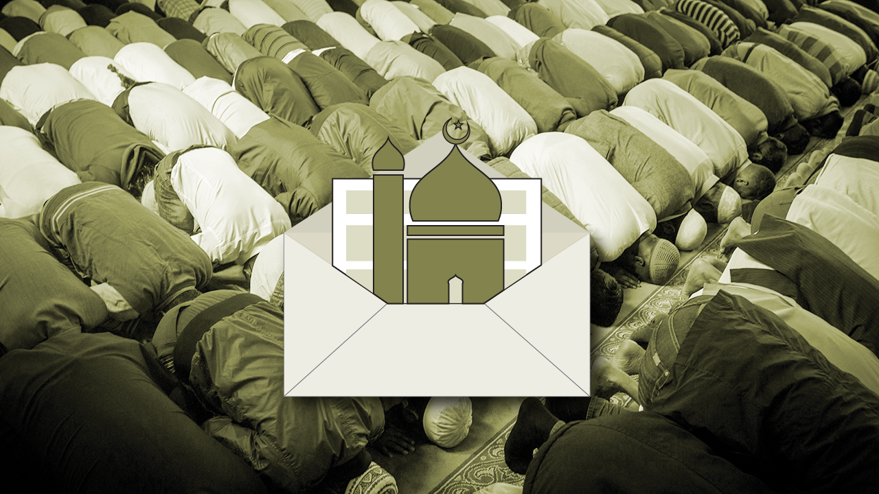Learn About Muslims And Islam With Our Email Course Pew Research Center