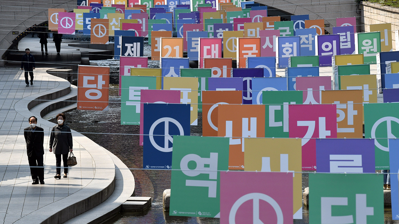 Posters on display for South Korea's upcoming general election along the Cheonggye stream in Seoul on April 2. (Jung Yeon-je/AFP via Getty Images)