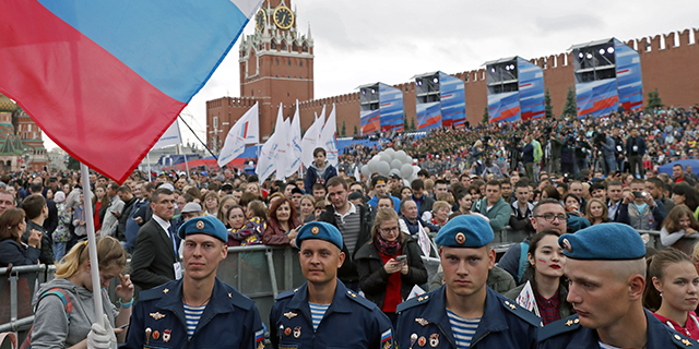 A celebration for Russia Day on June 12 in Moscow's Red Square. (Artyom Geodakyan/TASS via Getty Images)